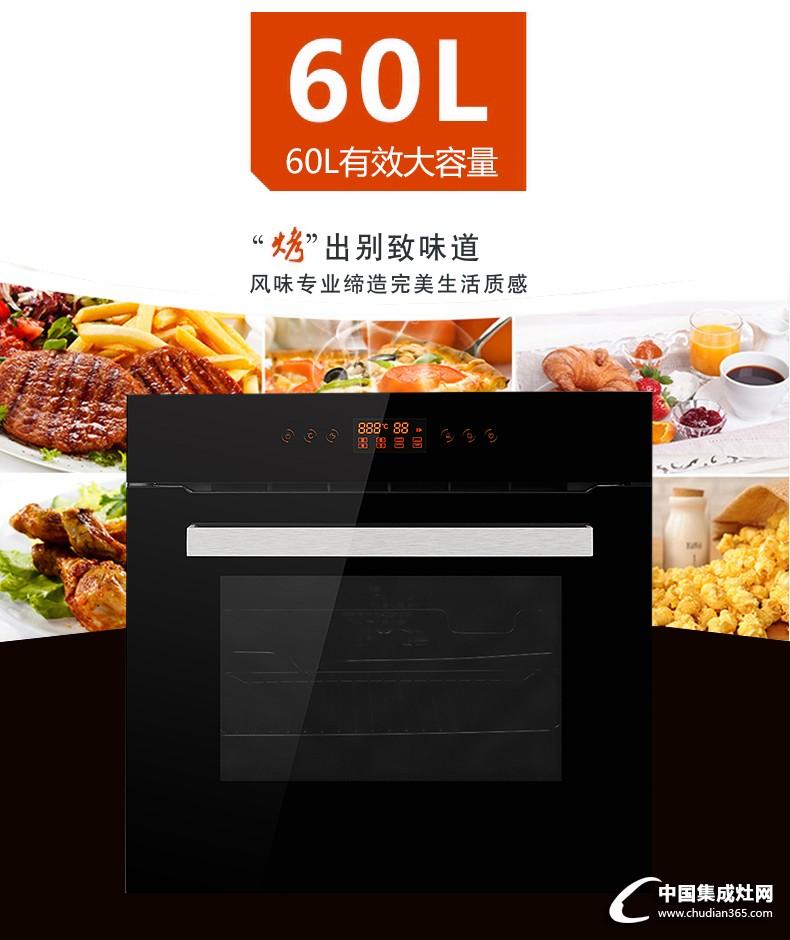 QK-K60H1烤箱_03
