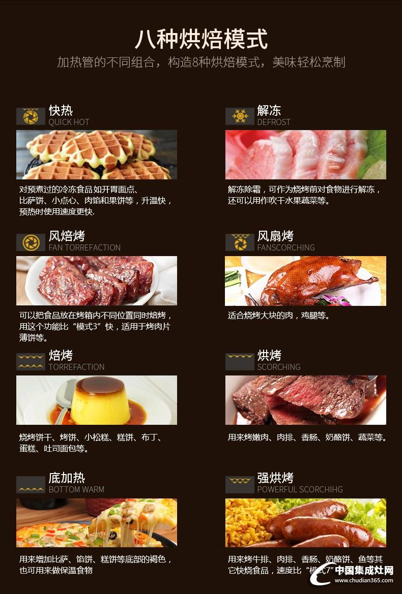 QK-K60H1烤箱_04