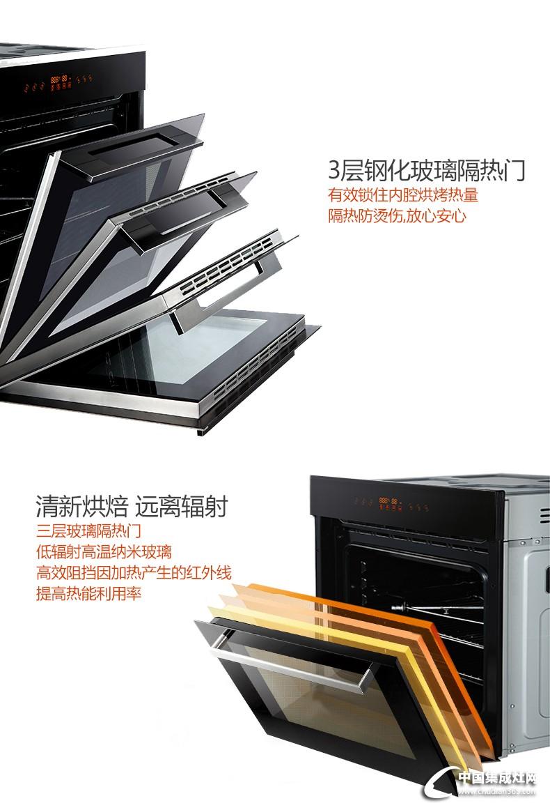 QK-K60H1烤箱_05