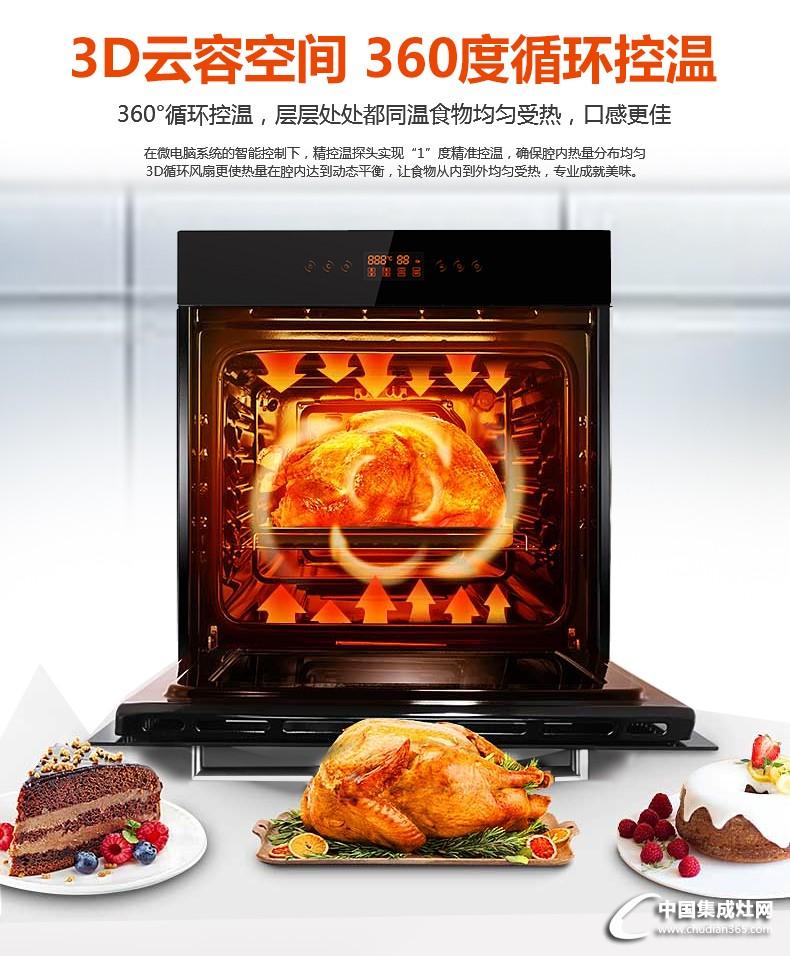 QK-K60H1烤箱_06