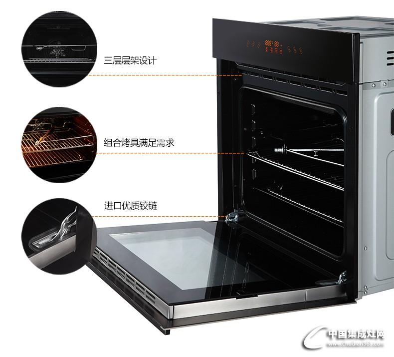 QK-K60H1烤箱_08