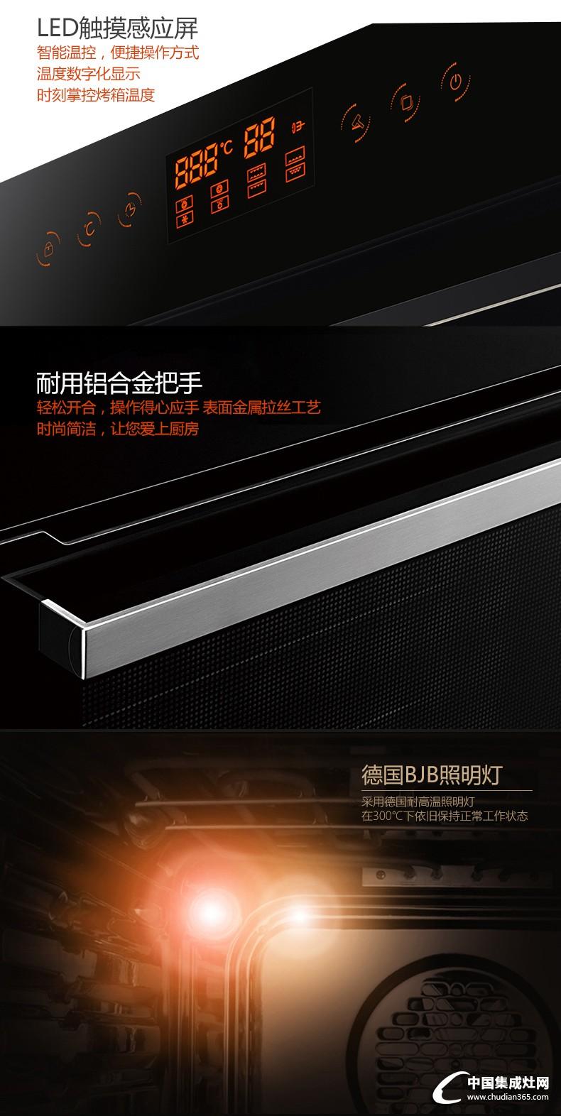 QK-K60H1烤箱_09