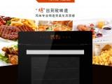 千科QK-K60H1烤箱