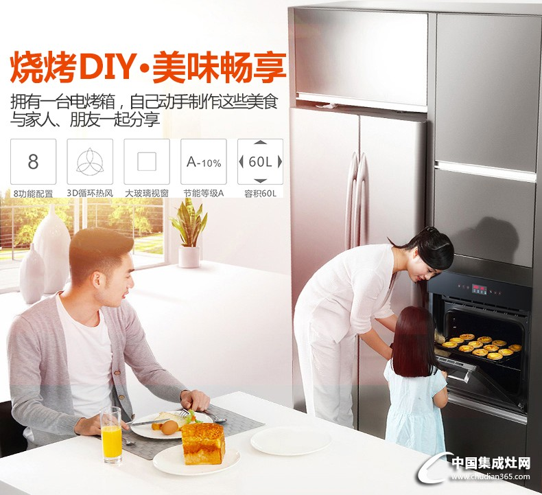 QK-K60H2烤箱_02