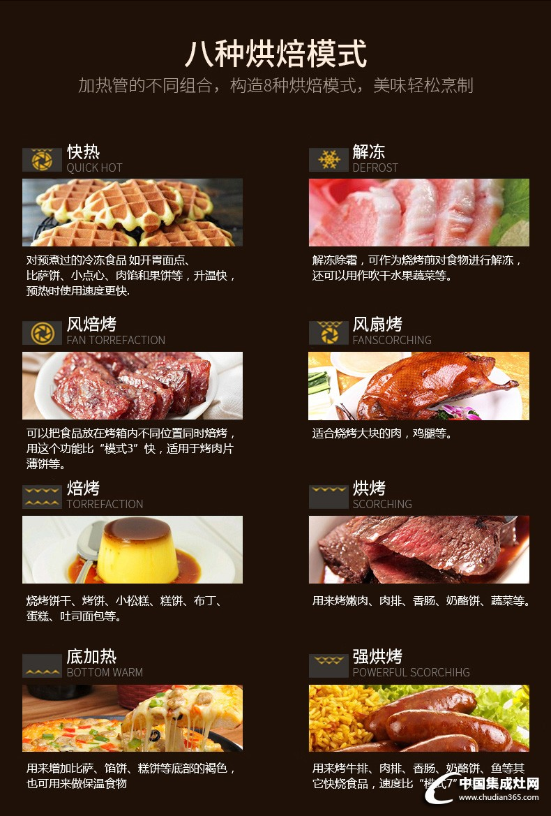 QK-K60H2烤箱_04