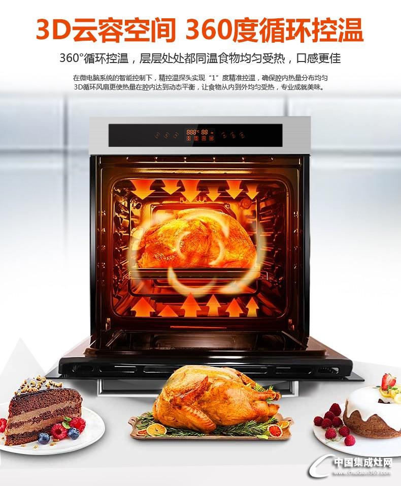 QK-K60H2烤箱_06
