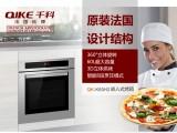 千科QK-K60H2烤箱