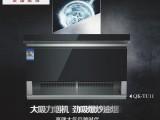 千科QK-TC11油烟机