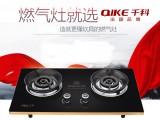 千科QK-661C燃气灶