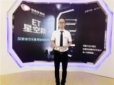 【广州展专访】厨壹堂何得力:做技术的实力派,以跨界定义新厨电文化 (991播放)