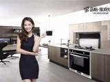 小厨房,大空间——品格浓缩你的厨房电器 (937播放)