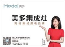 http://www.chudian365.com/invest/20150909-244.html