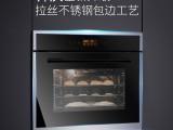 帅沃烤箱KX-006嵌入式家用纯电烤炉60L自动旋转烤架