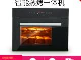 帅沃蒸烤一体30L嵌入式家用电烤箱电蒸箱一体