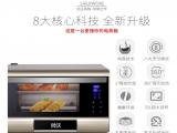 帅沃电蒸箱台式电蒸炉32L家用厨房多功能烘焙A8