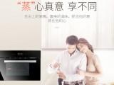帅沃电蒸箱家用嵌入式 自动烹饪蒸箱台式大容量35L