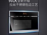 帅沃嵌入式电蒸箱ZL006变频温控35L大容量