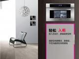 帅沃电蒸箱嵌入式23L自动烘焙下拉式电蒸炉