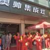 奥帅集成灶浙江省衢州常山县专卖店