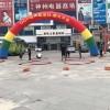 优格集成灶辽宁盘锦专卖店