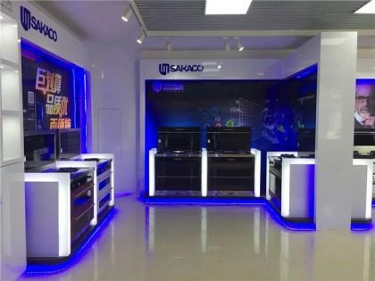 板川集成灶新疆乌鲁木齐专卖店