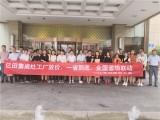 亿田全国省级联动山东站启动会圆满落幕,全面部署下半年厂购计划 (956播放)