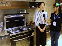 【产品360°】奥田90TT集成灶:蒸烤一体,一台=五台!