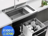 帅沃水槽洗碗机多功能一体二合一刷碗机