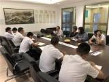 上海华阅咨询李治江携团队考察圣鸽,深入探讨发展之道 (1044播放)