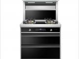美炊M908集成灶优点负离子净化厨房