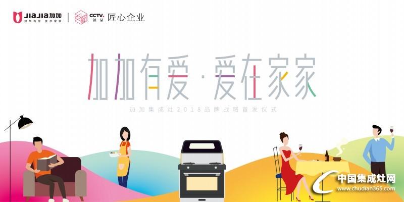 主KV_画板 1(1)_看图王