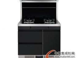 浙派集成灶JJZ(Y.T)-602(90B5)