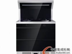 浙派集成灶JJZ-602(90B15)