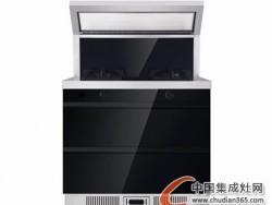 浙派集成灶JJZ-602(90B16)