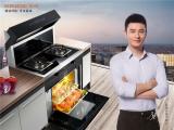 金帝蒸烤一体集成灶在手,完美解决厨房空间问题 (1122播放)