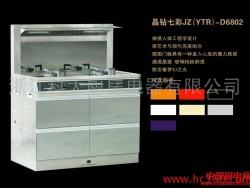 科大JZ(YTR)-D6802晶钻七彩系列--镜面银