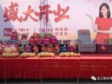 美多集成灶安徽凤阳店盛大开业,惊喜好礼送不停 (1268播放)