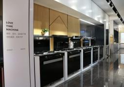 佳歌集成灶2018品牌战略首发仪式——参观展厅
