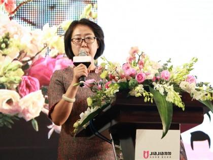 CCTV一品一镇评审中心卞丽霞女士