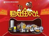 中国锦鲤算什么!板川集成灶为你承包烹饪梦想 (1248播放)