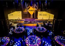 欣概念•心享之夜暨2018欣邦科技颁奖晚宴——颁奖盛典