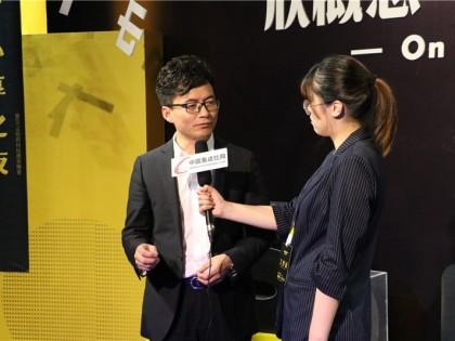 雅士林接受我中国集成灶网采访