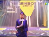 欣概念·心享之夜暨2018欣邦科技颁奖晚宴现场采访 (923播放)