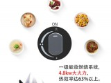潮邦集成灶T型机,T生不凡 4.8KW炒出中国味道 (1165播放)