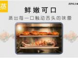 再美的厨房也经不起油烟的摧残,金利集成灶帮你一键搞定 (869播放)
