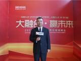 访森歌崔孝伟:行业发展趋势向好,产品和服务是核心