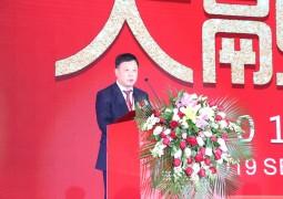"""""""大融合·赢未来""""2019森歌全国优秀经销商峰会——会议现场"""