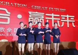 """""""大融合·赢未来""""2019森歌全国优秀经销商峰会——签约仪式"""
