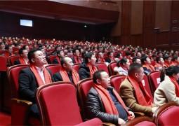 """""""致敬奋斗者""""北斗星智能电器2018年加盟商年会——会议现场"""