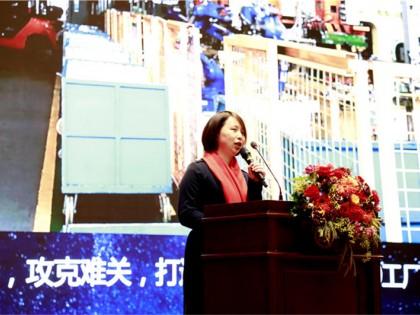 北斗星总经理杨晓英讲话